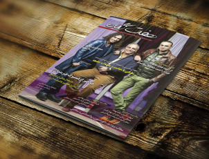 طراحی جلد نشریه هفت نگاه