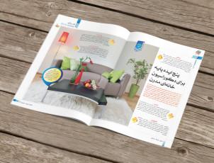 طراحی لی اوت، جلد و صفحه آرایی نشریه کدبانو