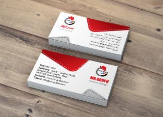 کارت ویزیت شماره 40-1 انگلیسی-فارسی