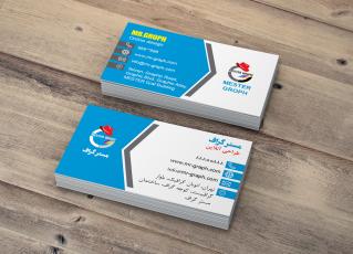 کارت ویزیت شماره 21-1 انگلیسی-فارسی