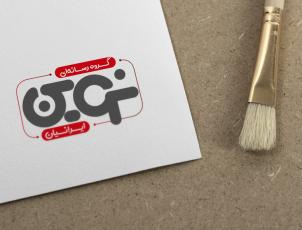 طراحی لوگو و ست اداری برای گروه رسانهای نوین ایرانیان
