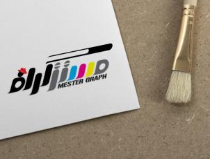 طراحی لوگو و ست اداری برای سایت مسترگراف