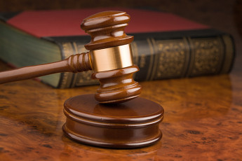 عکس چکش قاضی