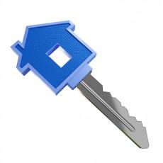 عکس کلید خانه آبی