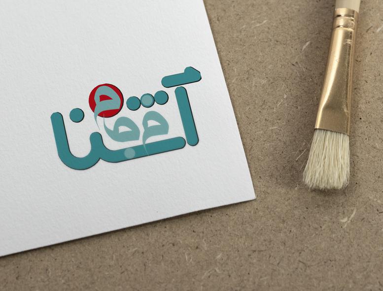 طراحی لوگو و ست اداری برای ماهنامه اقتصادی فرجام آشنا